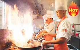 厨师培训_金典总厨课程
