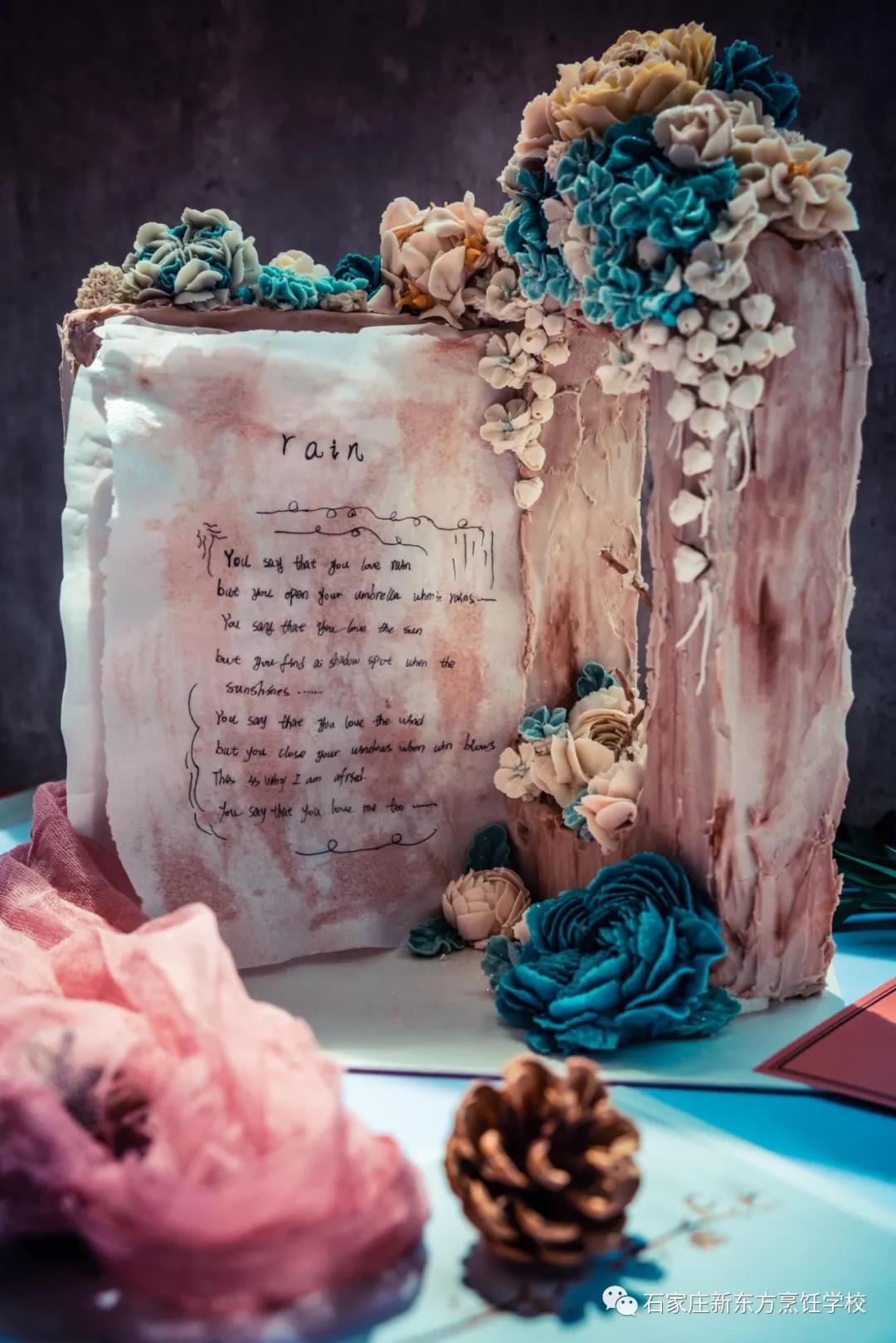商机丨一个蛋糕竟然能卖上万元?你确定不来看一看?(图5)